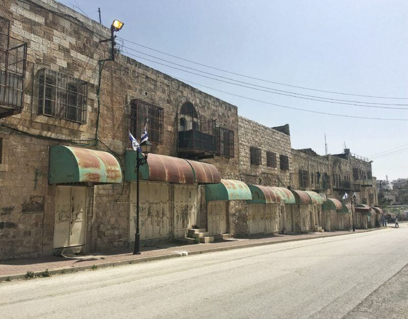 Palestine Hebron