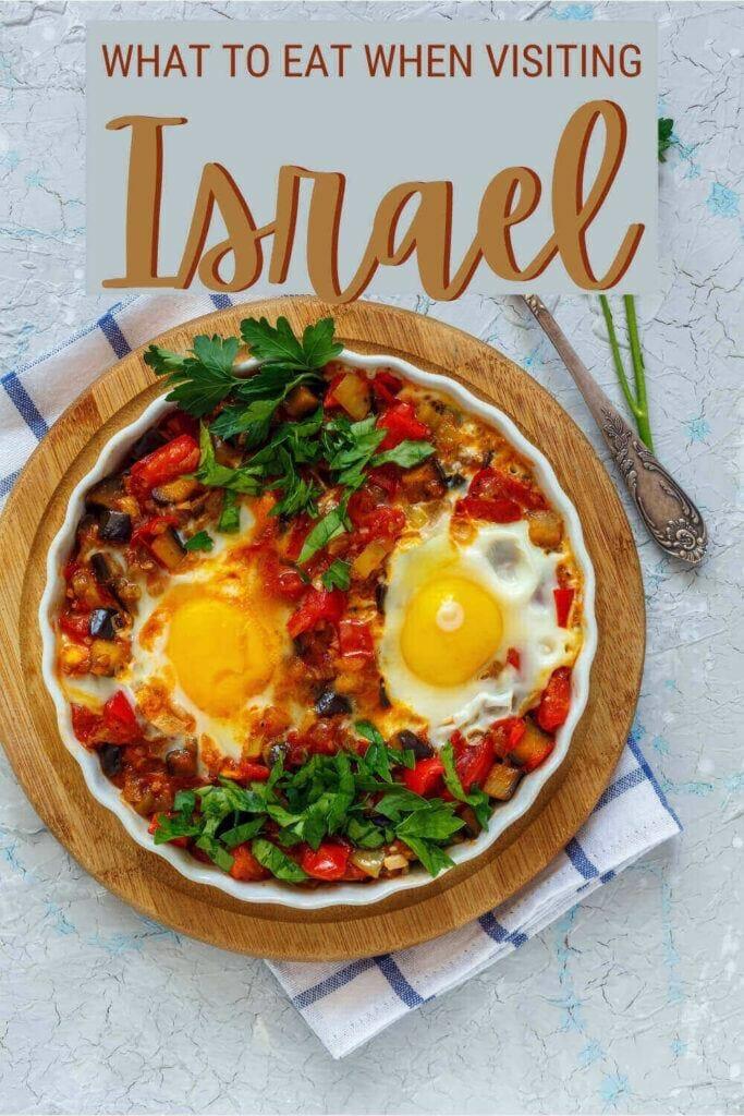 Discover the best food in Israel - via @clautavani